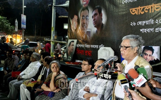 Professor Ajay Roy renewed the demand for trying his son Avijit Roy's murderers at Ganajagaran Mancha's programme at Shahbagh to remember the slain writer-blogger on his second death anniversary on Sunday.