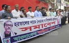 People have rejected shutdown protesting gas prices hike, says Awami League