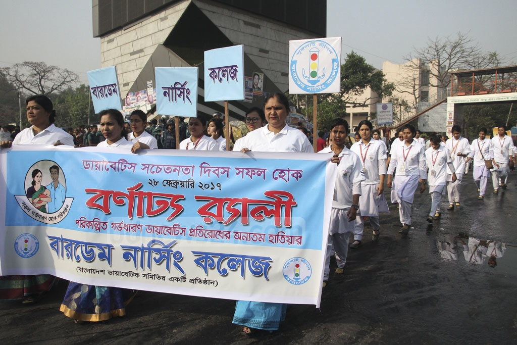Procession by Birdem Nursing College to create awareness about diabetes. Photo: tanvir ahammed