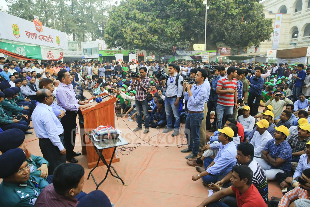 Juba League leaders and activists organise a rally in front of their stall at Amar Ekushey Book Fair by breaching the rules on the last day on Tuesday.