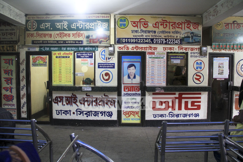 Closed counters during indefinite nationwide transport strike in Bangladesh. Picture taken from the Mohakhali terminal on Tuesday. Photo: abdul mannan