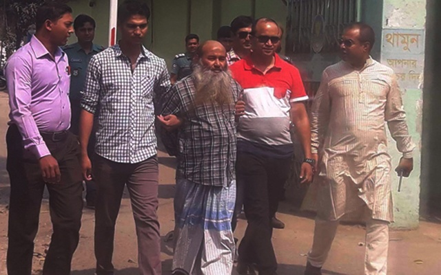 'New JMB spiritual leader' Maulana Kashem arrested
