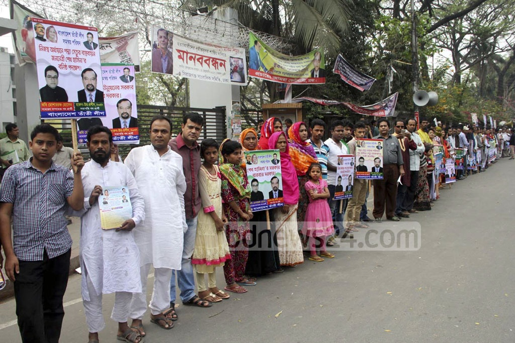 Awami League affiliate body Tati League's demonstration on Saturday demanding the Padma Bridge to be named after Prime Minister Sheikh Hasina.