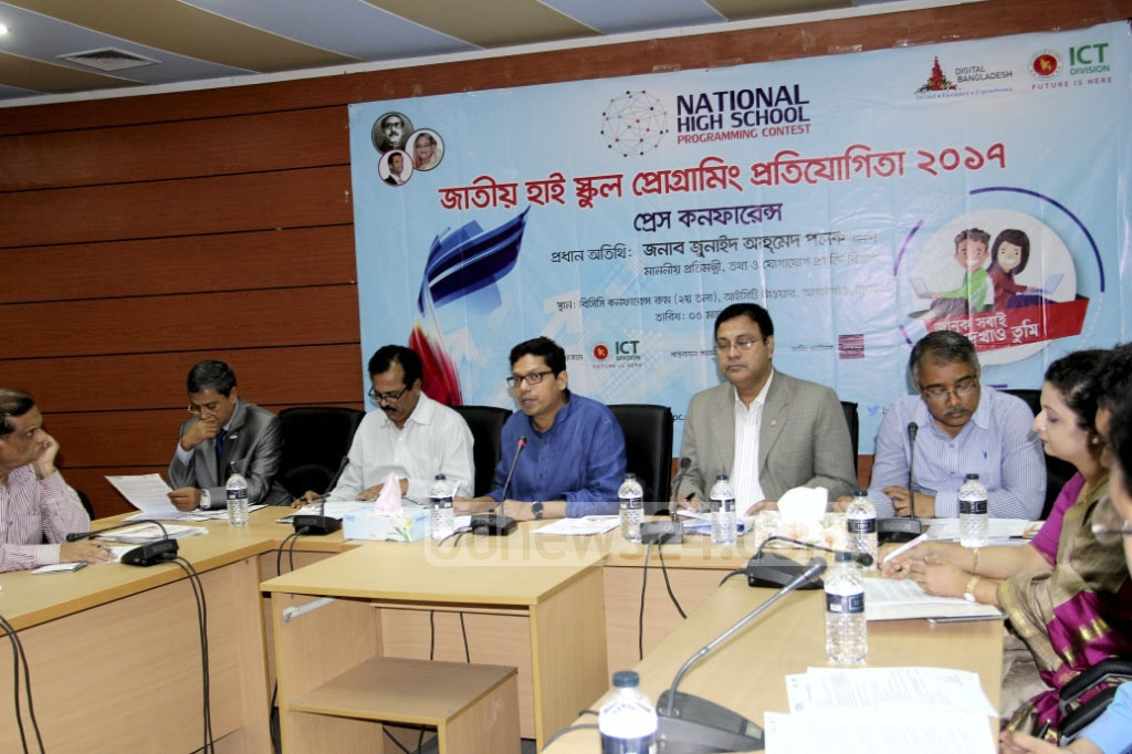 State Minister for ICT Zunaid Ahmed Palak addressing a media conference on National High School Programming Competition 2017 at the BCC seminar hall in Agargaon ICT Bhaban in Dhaka on Sunday.
