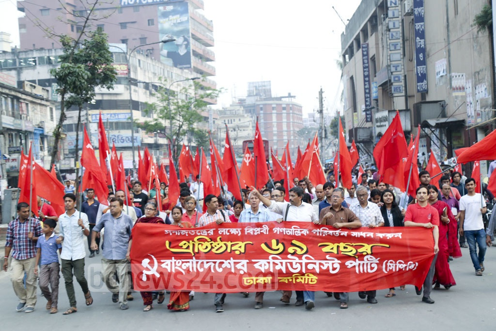 Communist Party of Bangladesh (CPB) took out a red-flag procession in Dhaka marking its 69th anniversary on Monday.