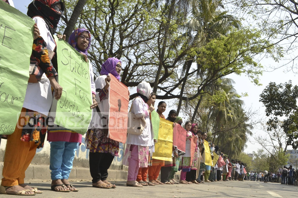 Intern doctors organised a human-chain programme at Rajshahi Medical College Hospital Monday morning demanding withdrawal of suspension order of four fellow interns in Bogra.