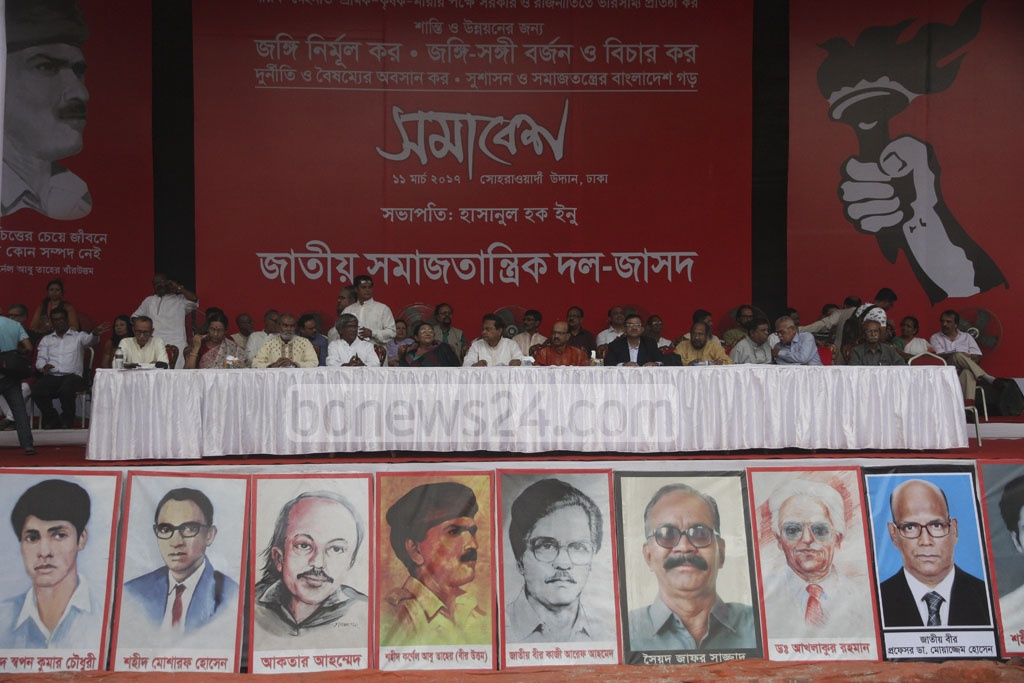 Information Minister Hasanul Haq Inu and other senior leaders of Inu-led JaSoD are seen on the dias at Suhrawardy Udyan rally on Saturday.