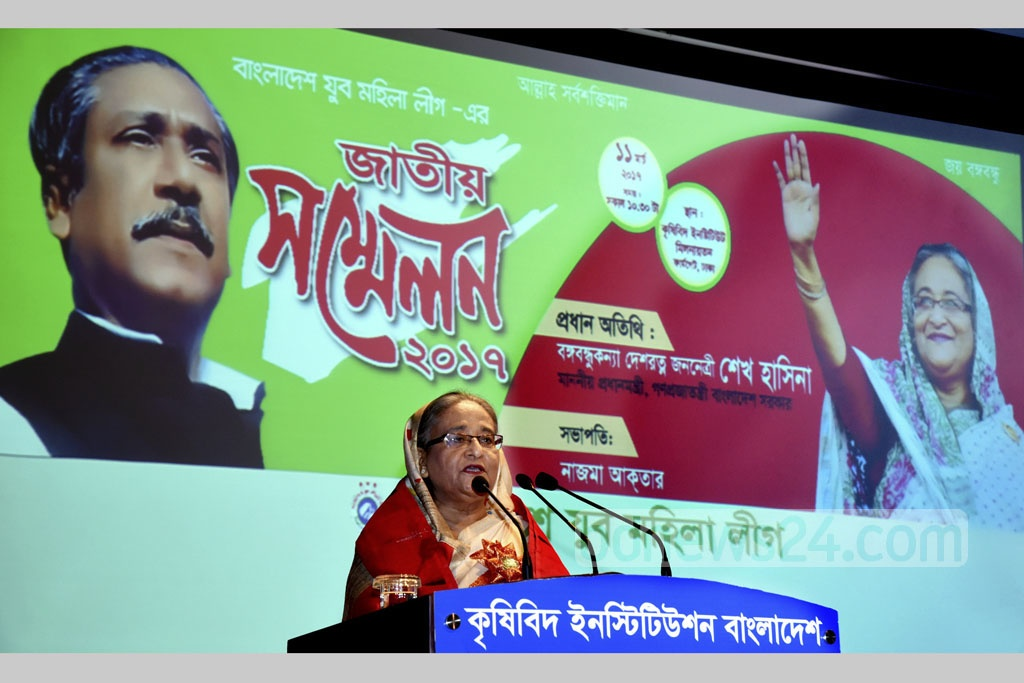 Prime Minister Sheikh Hasina address the Juba Mahila League conference at Krishibid Institute Auditorium on Saturday. Photo: Saiful Islam Kallol