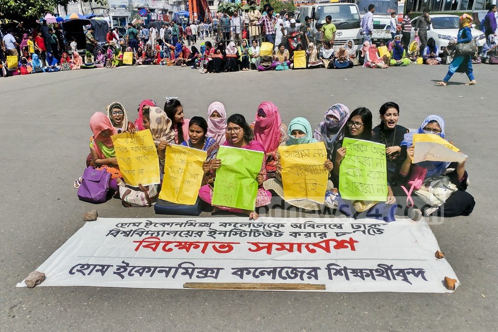 College of Home Economics students demonstrate at New Market intersection demanding that the College be made an Institute of Dhaka University. Photo: abdul mannan