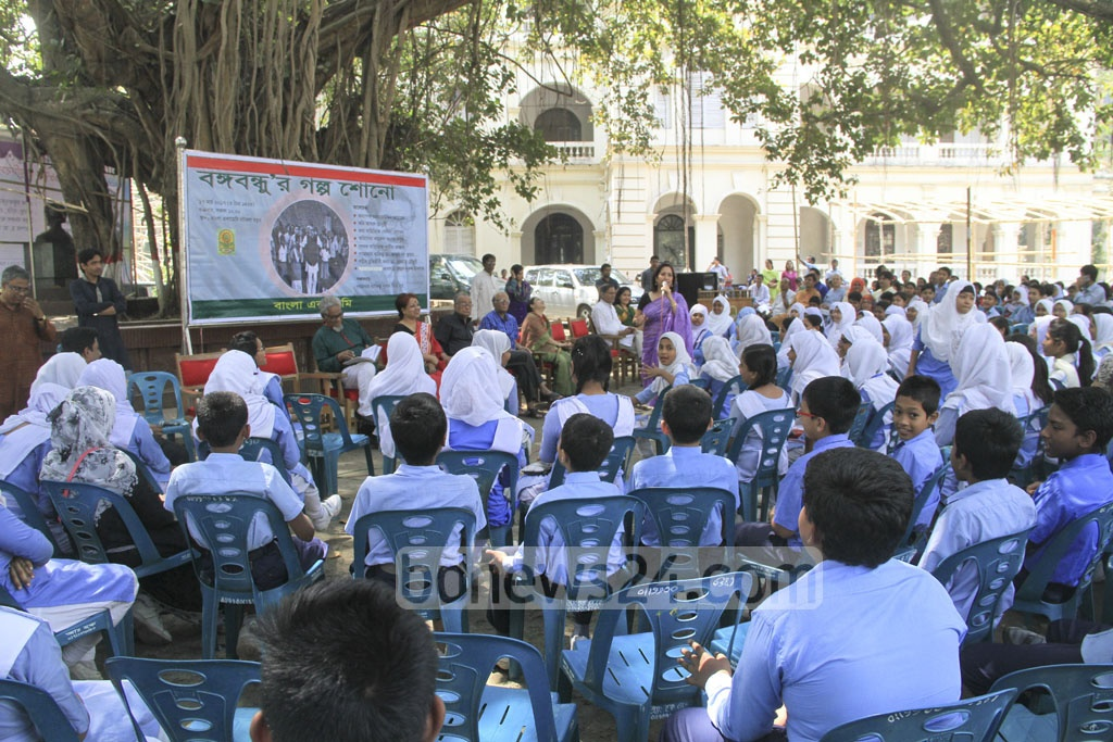 Around 500 students from five schools from Dhaka took part in a programme titled 'Bangabandhur Golpo Shono' marking Bangabandhu's 97th birth anniversary and National Children Day on Friday. Photo: abdul mannan