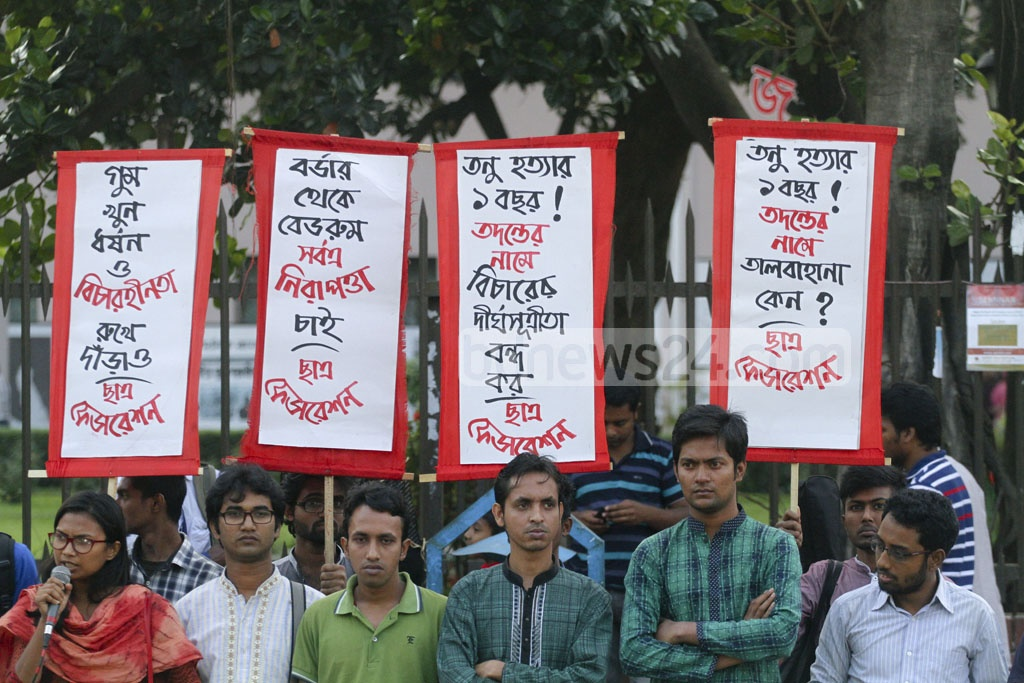Chhatra Federation demonstrates at Shahbagh in the capital on Monday, to mark the first anniversary of the murder of Comilla college girl Sohagi Jahan Tonu. Police are yet to solve the case. Photo: abdul mannan
