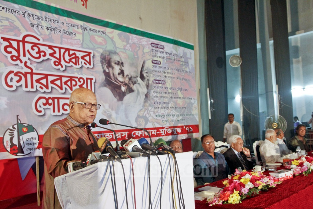 Finance Minister Abul Maal Abdul Muhith addresses a programme held in Azimpur Girls' School and College by the Sector Commander's Forum for raising awareness on Bangladesh's Liberation War on Tuesday. Photo: tanvir ahammed