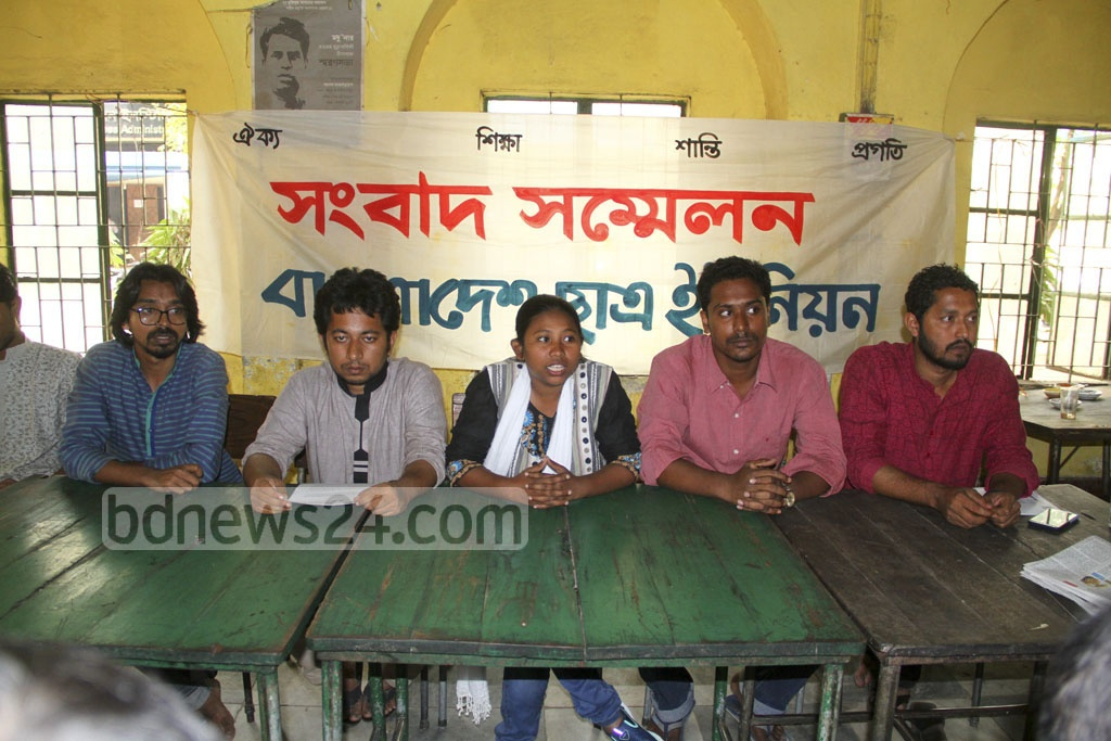 Leaders of the Chhatra Union hold a press conference at Dhaka University's Modhur Canteen on Tuesday, ahead of the party's 38th National Council. Photo: abdul mannan
