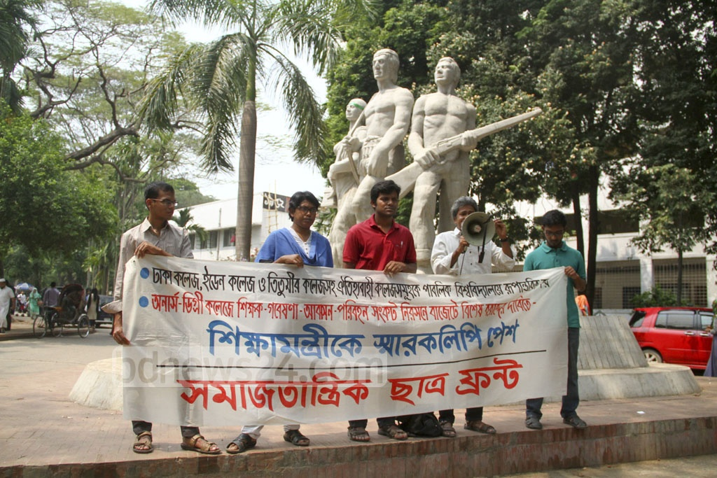 Bangladesh Chhatra Front holds a meeting outside Dhaka University's Arts Faculty on Tuesday for their demand to have 'historic colleges' such as Dhaka College, Eden College and Titumir College transformed to public universities. Photo: abdul mannan