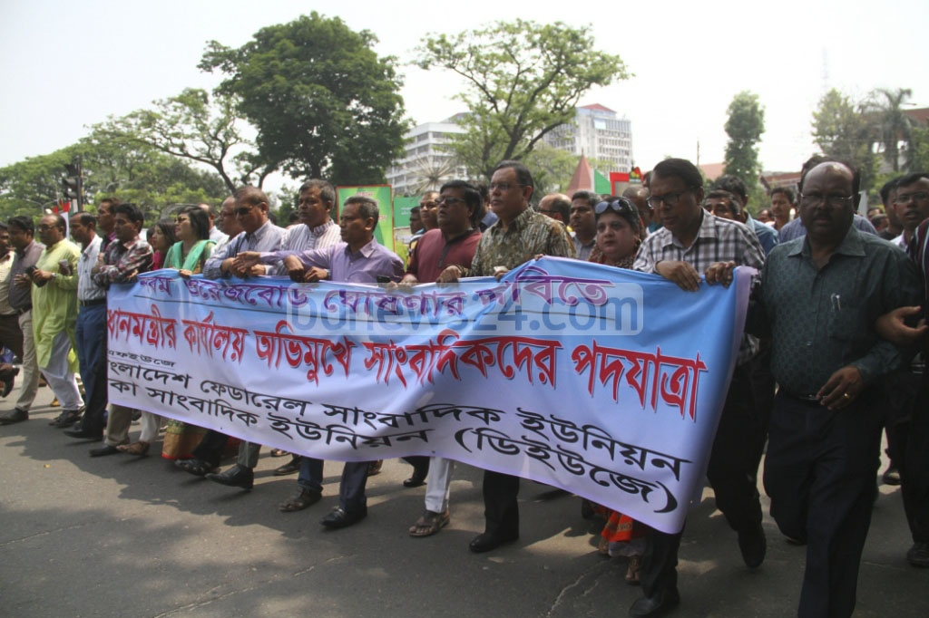 Several journalists' body took out a procession marching towards the prime minister's office on Wednesday demanding announcement on the Ninth Wage Board for print and online media. Photo: abdul mannan