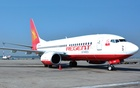 Regent Airways to start Dhaka-Saidpur route