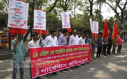 The Garment Workers' Front formed a human chain in front of the National Press Club on Friday demanding the declaration of April 24 as the day of mourning for garment workers to mark the deaths of Rana Plaza victims. Over a thousand workers killed in Rana Plaza crash in 2013.