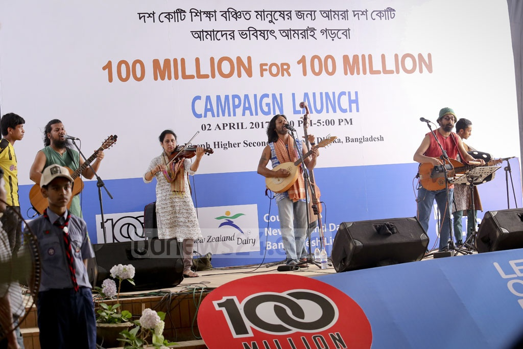 ​'Joler Gaan' a Bangladeshi musical band performing at the launching ceremony of Nobel Peace Laureate Kailash Satyarthi's new initiative '100 Million for 100 Million' in Bangladesh for education-deprived and disadvantaged people at the St Joseph High School on Sunday.​​​ Photo: asaduzzaman pramanik