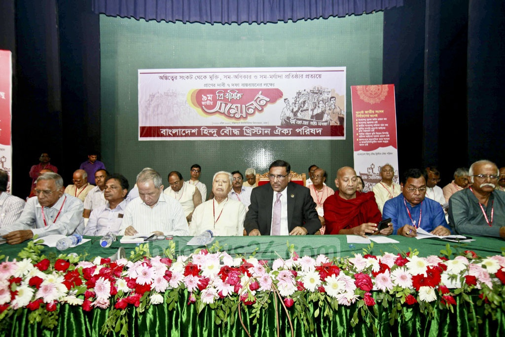 Roads and Bridges Minister Obaidul Quader attends the ninth national tri-annual council of the Hindu, Buddhist, Christian Unity Council at the Institute of Engineers, Bangladesh in Dhaka on Saturday.
