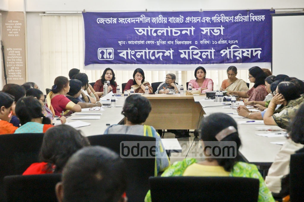 Bangladesh Mahila Parishad arranges a discussion on gender-friendly national budgets and their monitoring on Tuesday. Photo: tanvir ahammed
