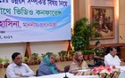 Pahela Baishakh not conflicting with any religion: PM