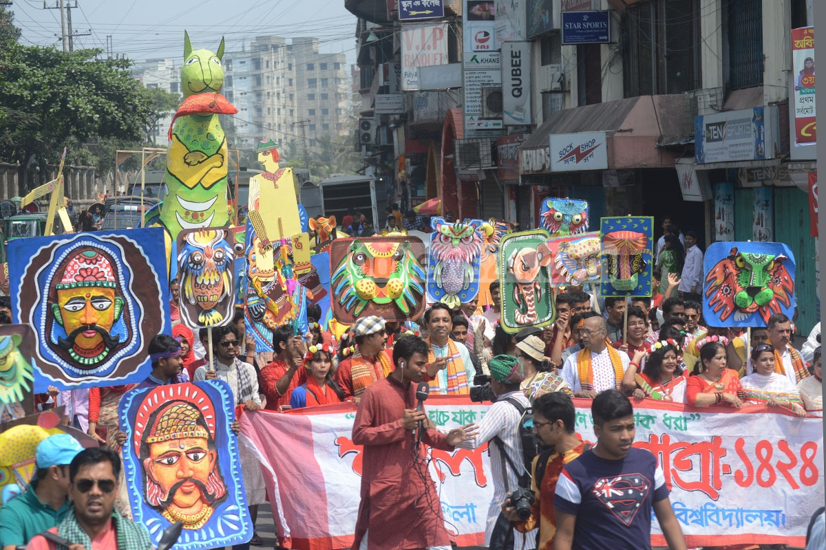 A procession of Chittagong University's Institute of Fine Arts celebrating the Bangla New Year on Friday. Photo: suman babu