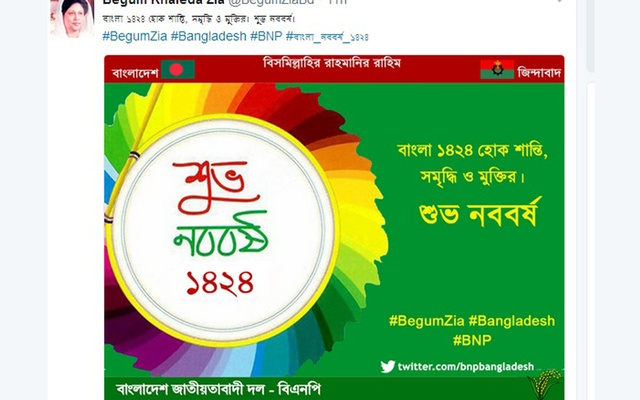 Bnp chief khaleda zia tweets pahela baishakh greetings bdnews24 bnp chairperson khaleda zia has greeted citizens on pahela baishakh the first day of bangla new year from her twitter account m4hsunfo