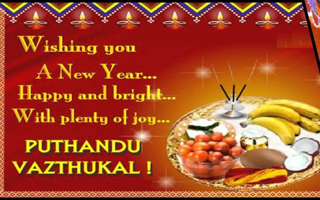 Tamil fundamentalists oppose celebration of tamil new years day on photo a tamil new year greeting card m4hsunfo Image collections