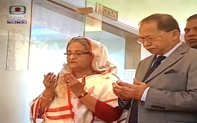 Prime Minister Sheikh Hasina and Chief Justice Surendra Kumar Sinha at the ceremony to inaugurate the residential complex for Supreme Court judges. Photo: Screenshot from live telecast by state broadcaster BTV.