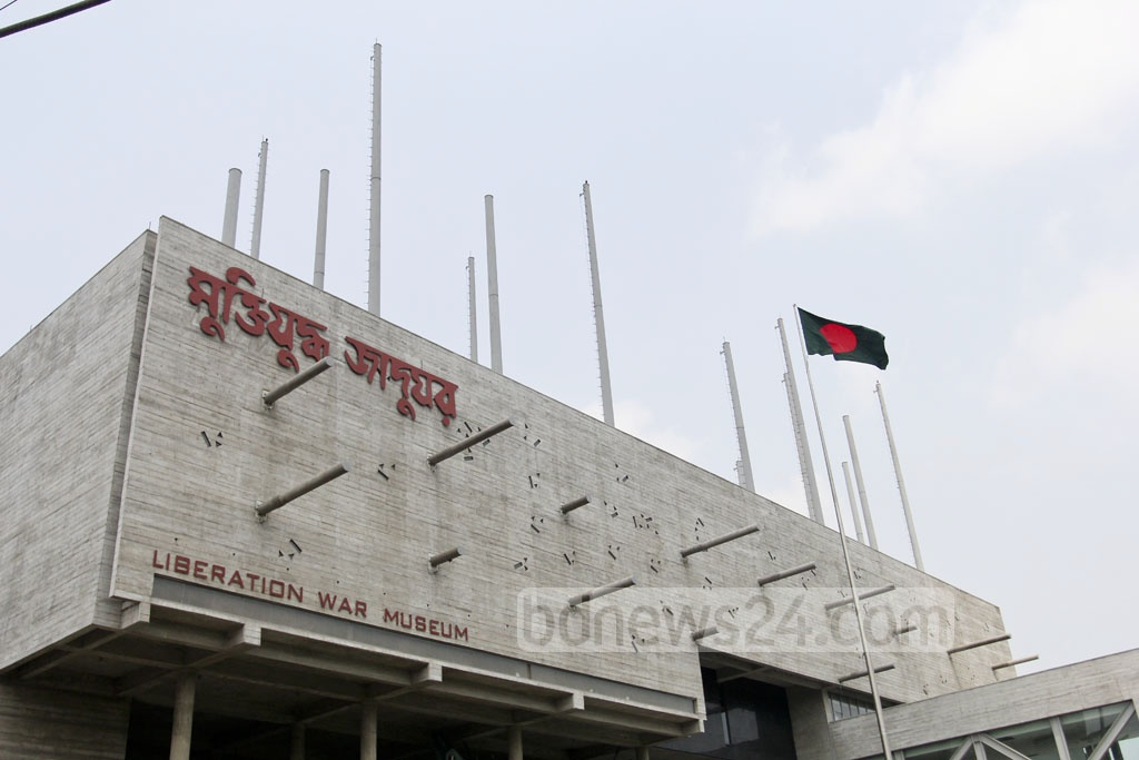 The new Liberation War Museum building in Dhaka's Agargaon on Saturday. Prime Minister Sheikh Hasina is scheduled to inaugurate the new location on Sunday. Photo: asif mahmud ove