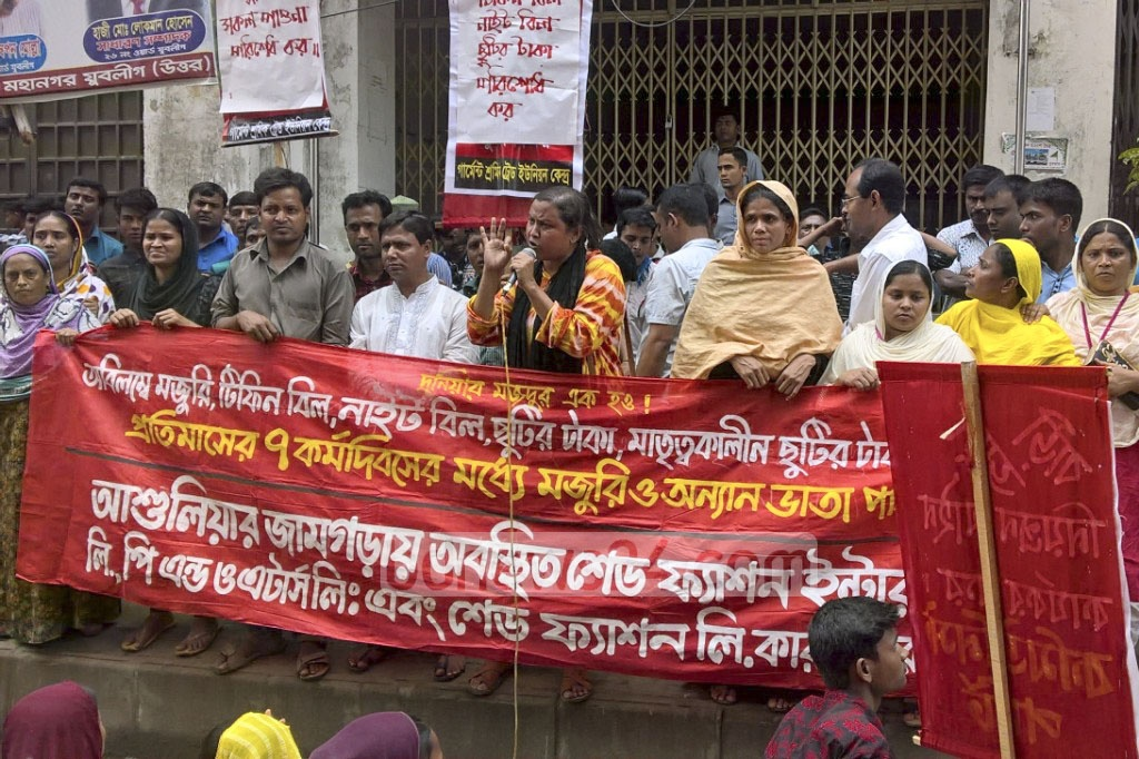 Garment workers from three Ashulia factories surround the Department for the Inspection of Factories and Institutions on Thursday to demand back pay and stipends. Photo: abdul mannan