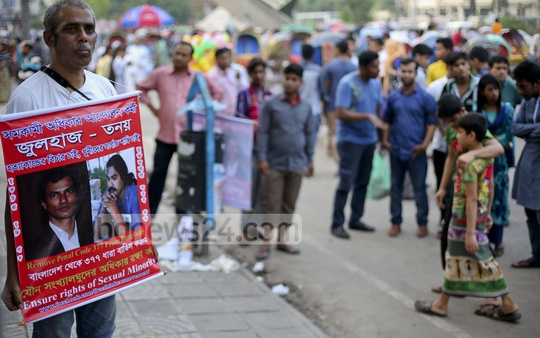 Activists demonstrate at Dhaka's Shahbagh to demand justice for slain LGBT activist Xulhaz Mannan and other victims of religious extremism under the banner of 'Free Thinkers Movement BD' on Tuesday. Photo: asaduzzaman pramanik