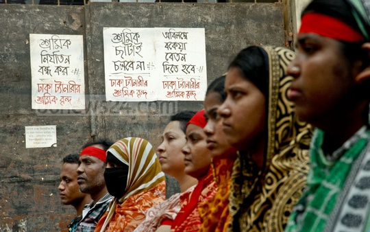 Tanners attend a rally of the Communist Party of Bangladesh that demanded accommodation and medical facilities for them. Photo: tanvir ahammed