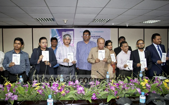 Guests at at the launch of a book titled 'Youth Entrepreneurship: How to Start With' at BRAC University in the capital on Wednesday.