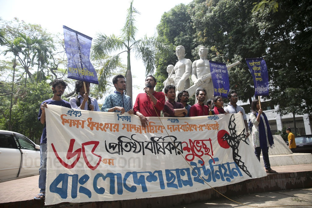 Bangladesh Chhatra Union organises a rally at Dhaka University to mark the 65th anniversary of the leftist students' organisation on Wednesday.