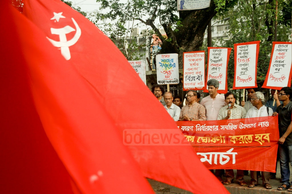 A combine of left-leaning parties protests the devastation faced by wetland farmers as floodwater ruins their crops. The parties demanded that the farmers be excused from paying back loans during a demonstration outside the National Press Club on Thursday. Photo: tanvir ahammed