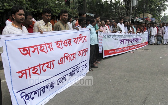 Demanding that the untimely floods in Haors be declared a national disaster, several organisations demonstrate in a human-chain programme in front of the National Press Club in the capital on Friday.