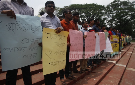 People who passed an Agrani Bank entry test in quota reserved for freedom fighter's children demand appointment as senior officers during a demo at Dhaka's Central Shaheed Minal. Photo: tanvir ahammed