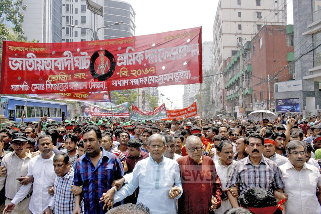 Jatiyatabadi Sramik Dal, the workers' affiliate of the BNP, takes out a procession marking May Day on Monday in Dhaka.
