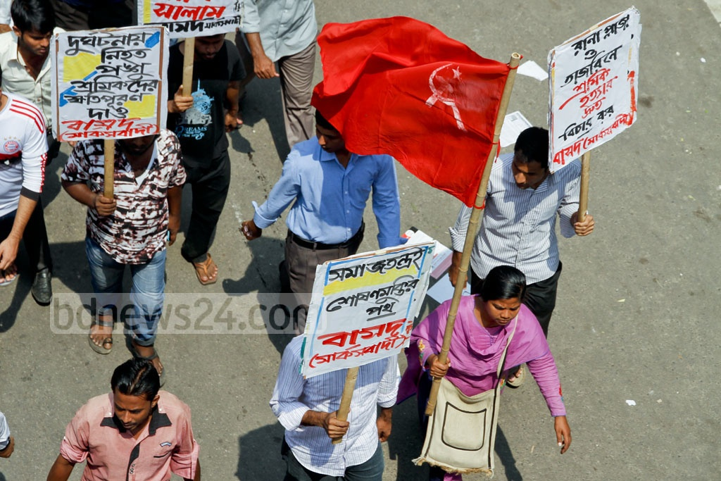 A May Day rally in front of the National Press Club in Dhaka calls for justice for those killed in workplace accidents. Photo: tanvir ahammed