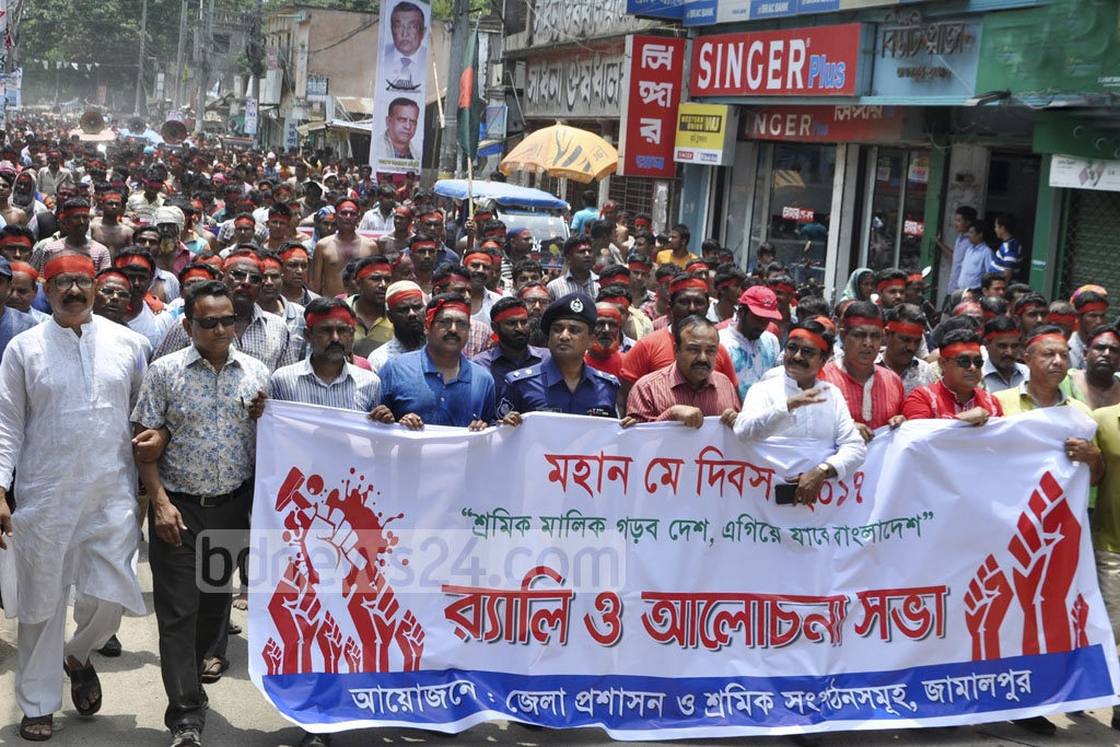 Jamalpur district administration and workers' associations organise a procession to observe May Day on Monday.