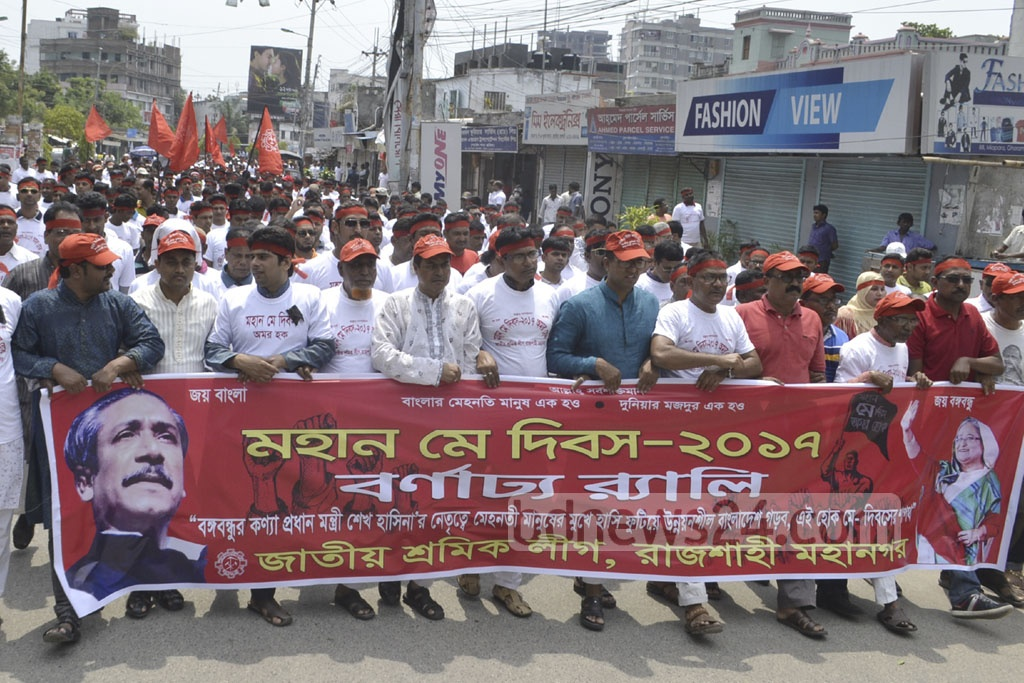 A May Day procession in Rajshahi on Monday.