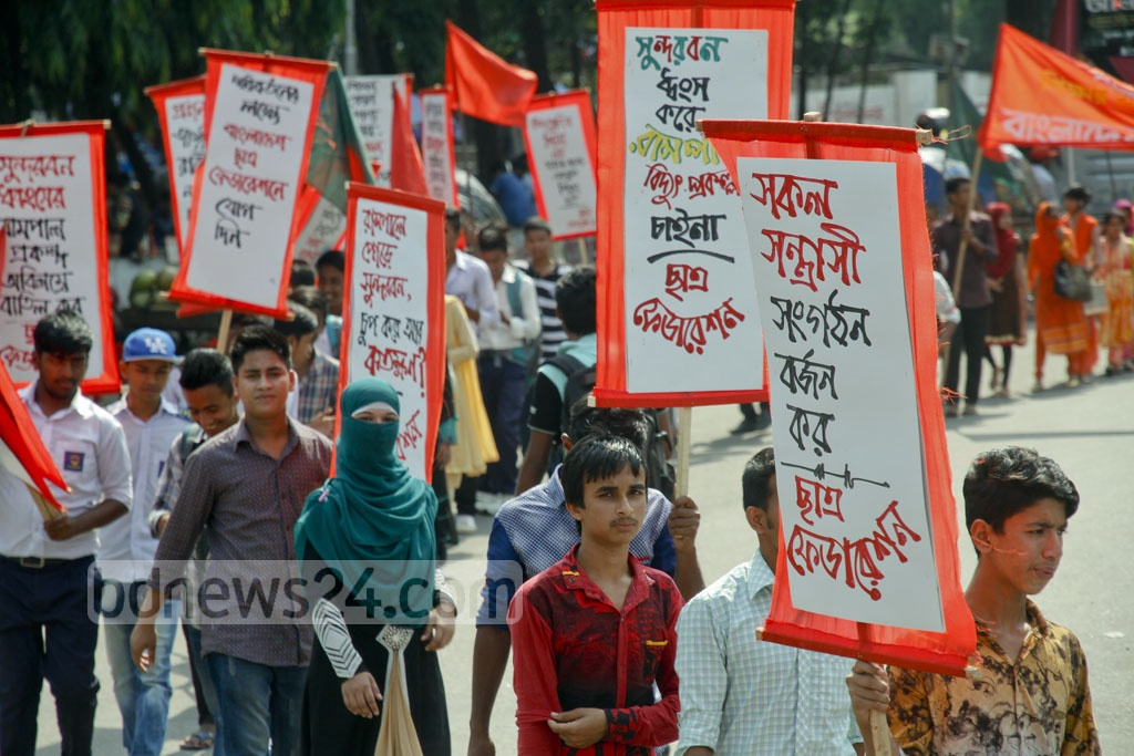 Bangladesh Chhatra Federation takes out a procession on the Dhaka University campus to mark its central council meeting. Photo: tanvir ahammed