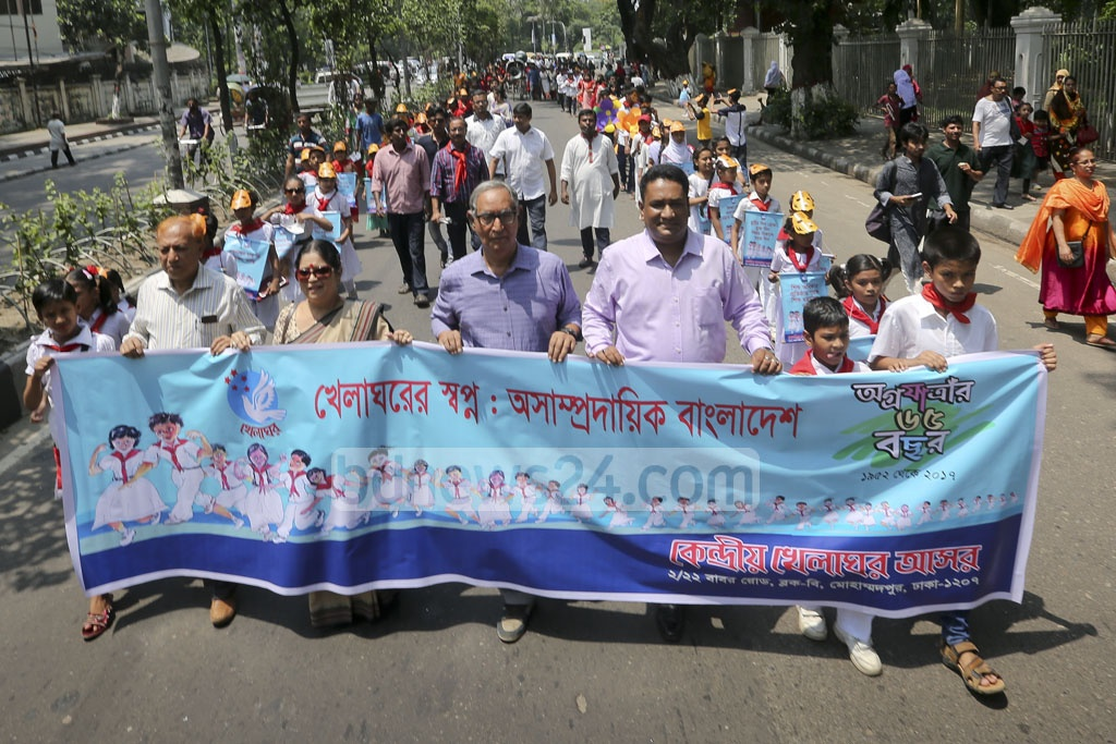 Kendrio Khelaghar Ashar marked its 65 years of existence on Friday with a colourful parade and a motto to always uphold a non-communal society. Photo: asaduzzaman pramanik