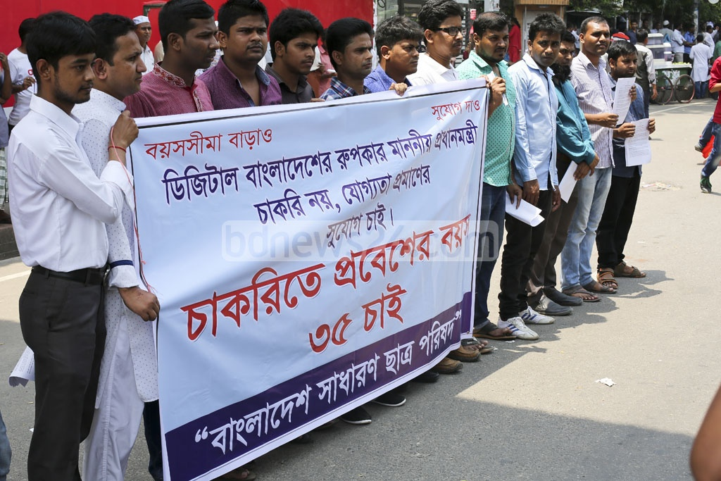 Bangladesh General Students' Council demonstrate in front of the National Press Club in Dhaka on Friday, demanding for a rise in the minimum age limit for entering government jobs. Photo: asaduzzaman pramanik