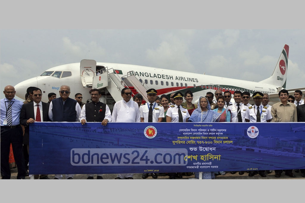 Prime Minister Sheikh Hasina flies to Cox's Bazar on a Bangladesh Biman Boeing aircraft on Saturday, inaugurating the new tarmac and opening it for traffic from larger aircraft.