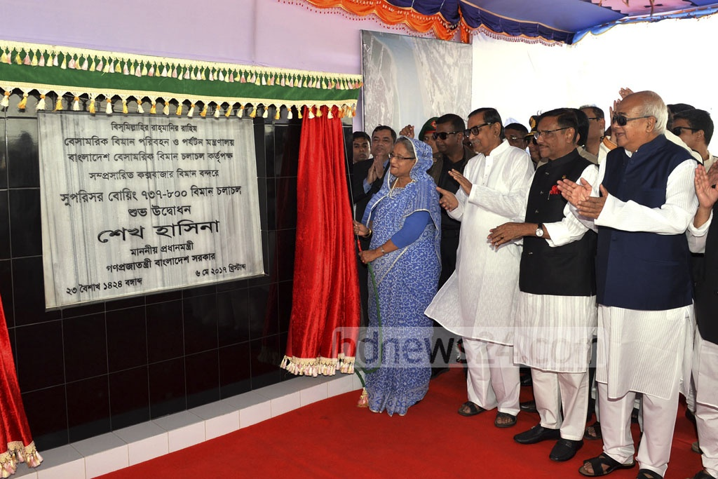Prime Minister Sheikh Hasina opens an extended runway for larger aircraft in the resort town of Cox's Bazar on Saturday after landing on a Bangladesh Biman Boeing aircraft.
