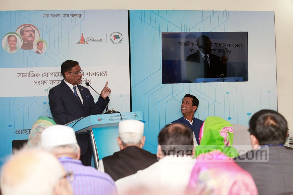 Awami League's General Secretary Obaidul Quader attends a workshop on the roles of members of parliament in social media communication, at the AL President's Office in Dhanmondi on Sunday. Photo: tanvir ahammed