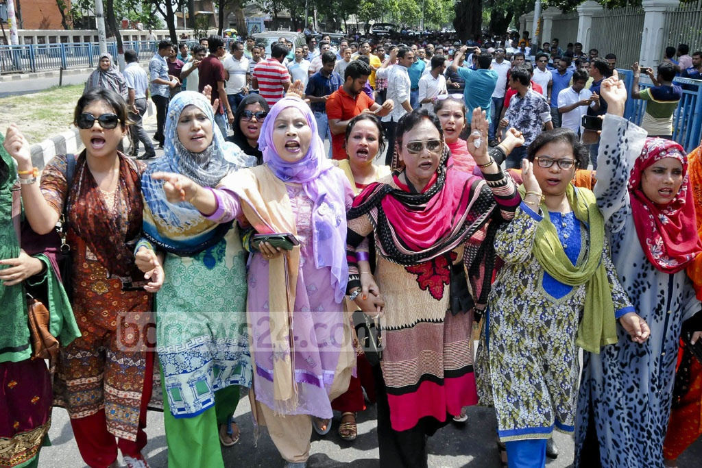 BNP leaders and activists march near a special court set up at Old Dhaka's Bakshibazar to try corruption cases against their party chief and former prime minister Khaleda Zia.