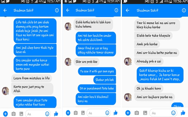 Screenshots of conversations between the victim and Shadman Sakif.